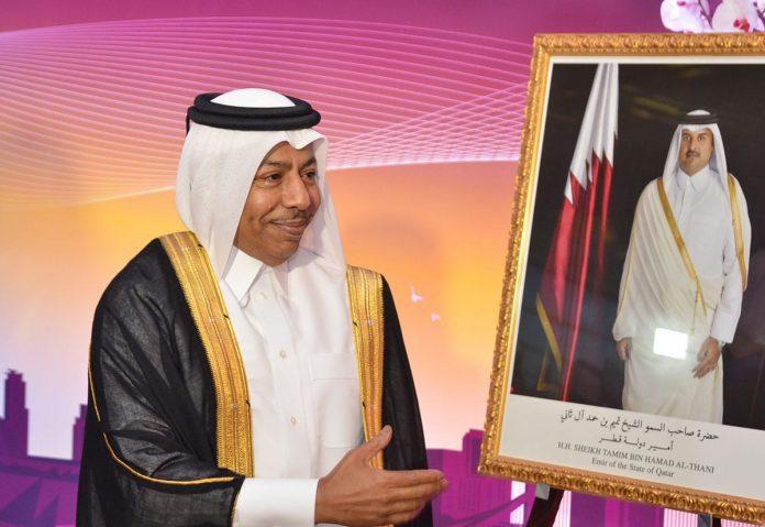 Sheikh Mubarak Bin Fahad Al Thani Qatar National Day 2017