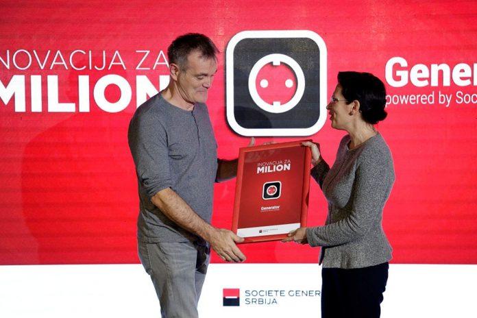 Societe Generale Generator Competition Winners Declared