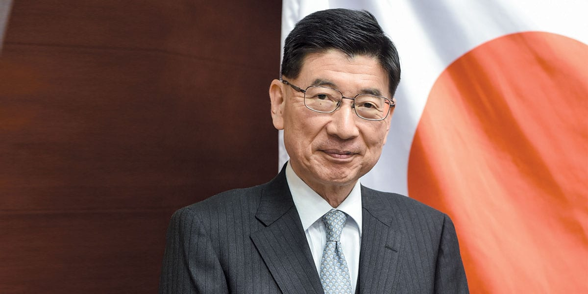 Junichi Maruyama Ambassador Of Japan To The Republic Of Serbia