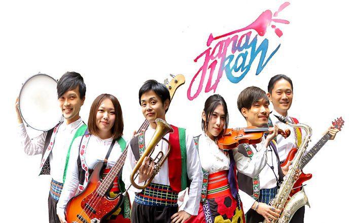 "JapaLkan When Japanese Play ""Mesečina""And ""Ajde Jano"""