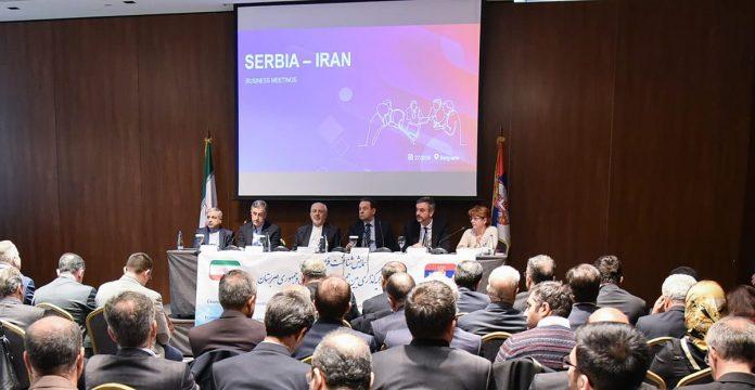 Serbia - Iran Business Forum