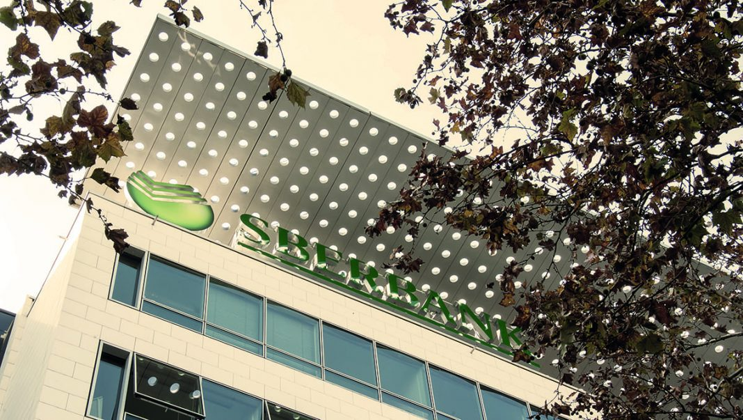Sberbank Russia's Most Valuable Brand