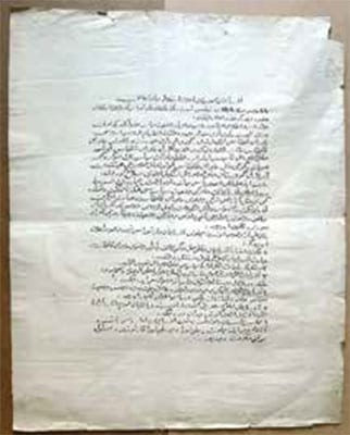 TEXT OF THE DECLARATION OF INDEPENDENCE OF THE AZERBAIJAN DEMOCRATIC REPUBLIC, SIGNED ON 28TH MAY 1918