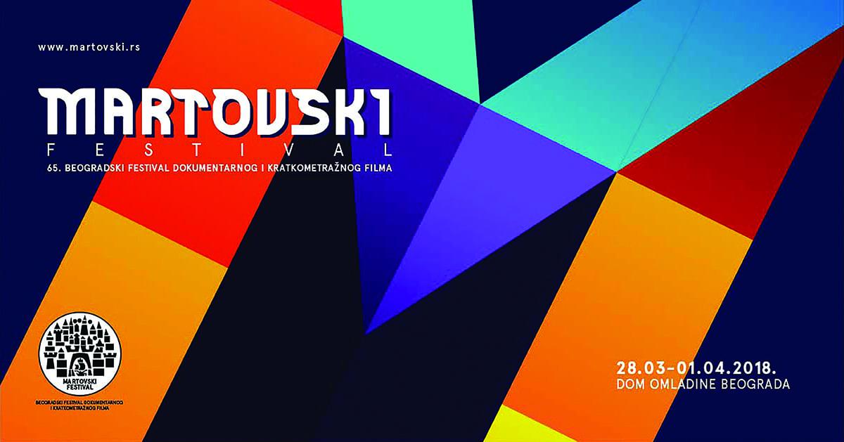 65th Martovski Festival