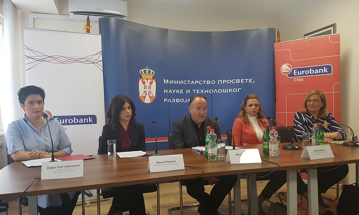 Joint Project Of Eurobank And Ministry Of Education