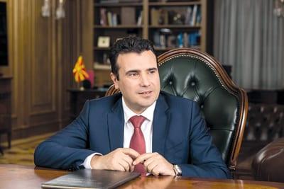 Zoran Zaev, Prime Minister Of The Republic Of Macedonia