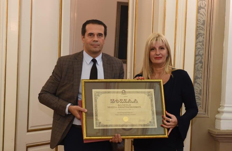 Generali Insurance Serbia Wins Award Captain Miša Anastasijević Dragan Filipovic