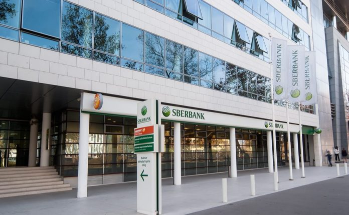 Sberbank Serbia Doubles Net Profit Achieving Its Best Result