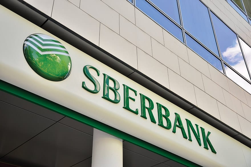 SBERBANK Srbija JSC 2018