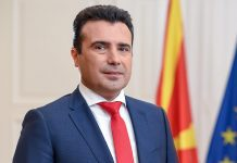 Zoran Zaev, Prime Minister Of The Republic Of Macedonia