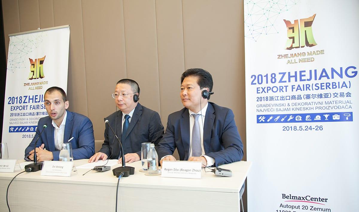 Chinese Products Fair 2018 - Zhejiang Export Fair 24 to 26 May
