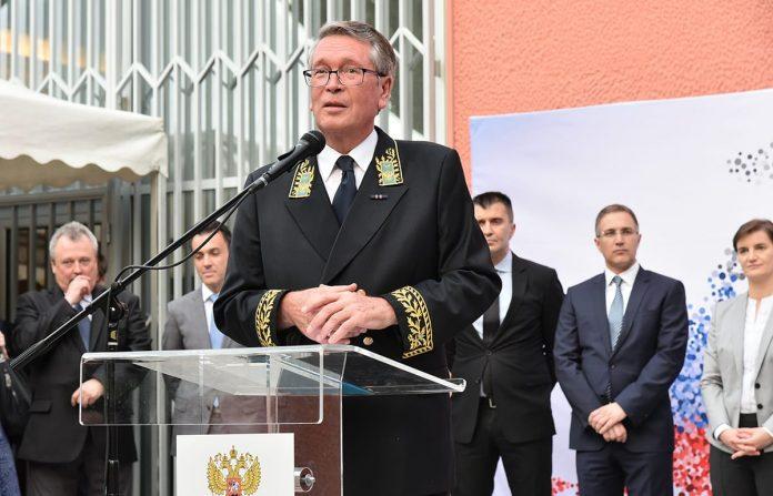 Russia Day Celebrated In Belgrade Chepurin