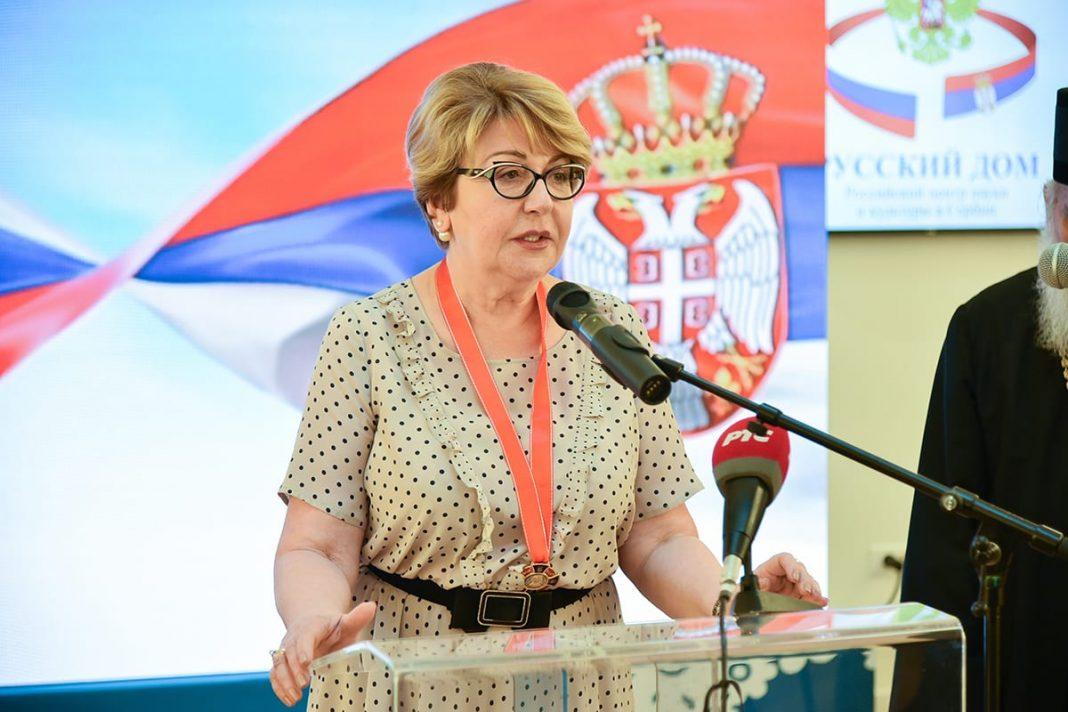 Day Of Russian Family Eleonora Mitrofanova
