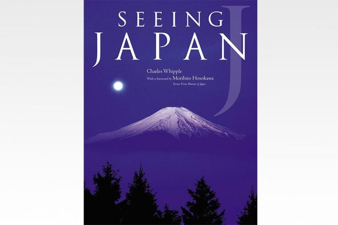 Seeing Japan Charles Whipple