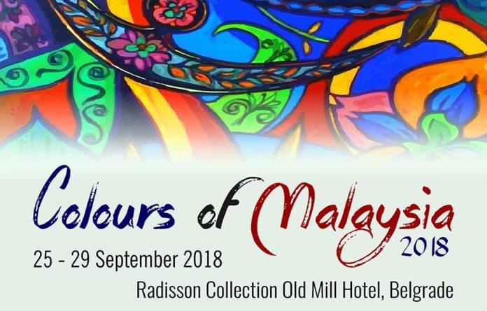 Colours of Malaysia 2018