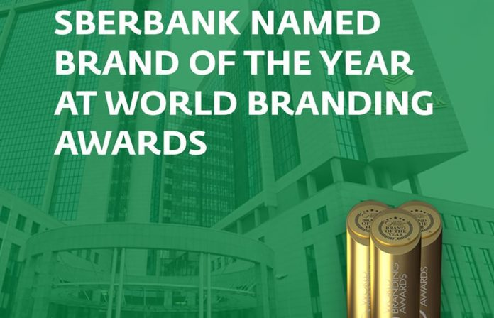 Sberbank Wins Brand of the Year Award at World Branding Awards