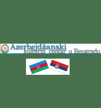Azerbaijan Cultural Center logo