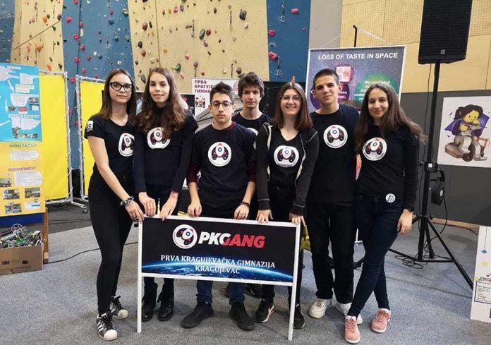 Funds provided for Kragujevac gymnasts' trip to Houston
