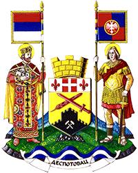 Nikola Nikolić, President of the Municipality of Despotovac