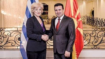 Anastasia Anagnostopoulou And Prime Minister Of North Macedonia Zoran Zaev