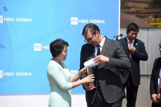 Ambassador Bo Chen and President Aleksandar Vucic stone laying ceremony Foundation stone laying ceremony of the new the HBIS GROUP Serbia's plant facility Aglomeracija