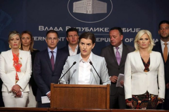 Government remains committed to the improvement of Serbia