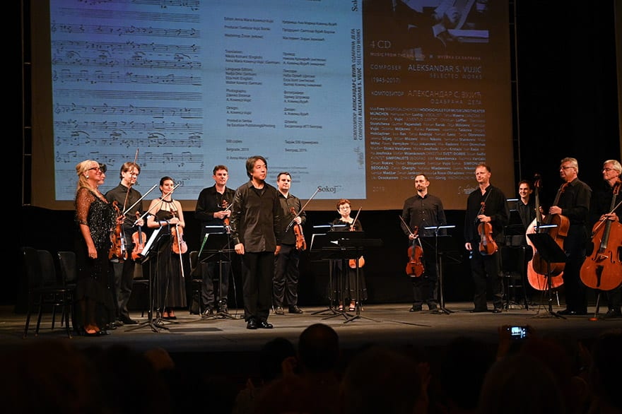 Concert honouring the Serbia-Japan Friendship
