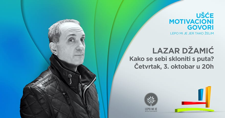 Lazar Dzamic Lecture at Usce Shopping Center