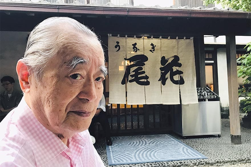 Yoshihiro Nakamats