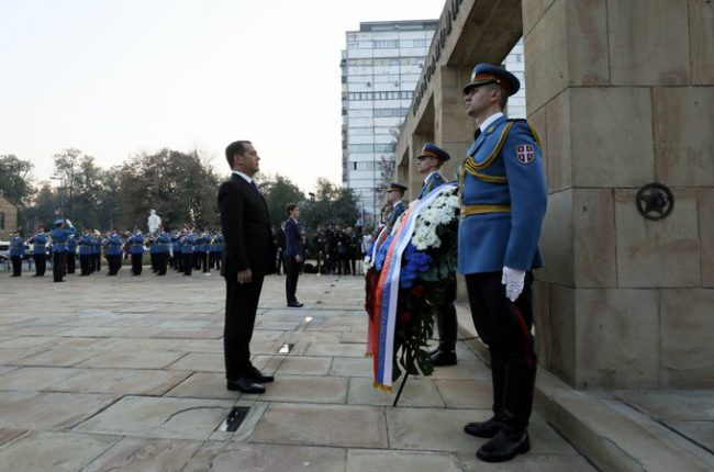 Dmitry Medvedev's official visit to the Republic of Serbia