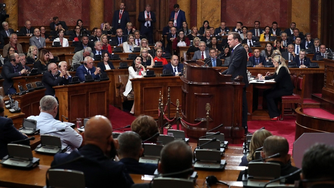 Dmitry Medvedev delivers a speech at the National Assembly of Serbia