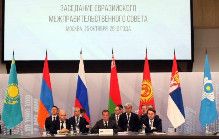 Serbia Signs Free Trade Agreement with EAEU