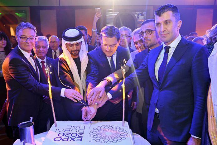 National Day of United Arab Emirates