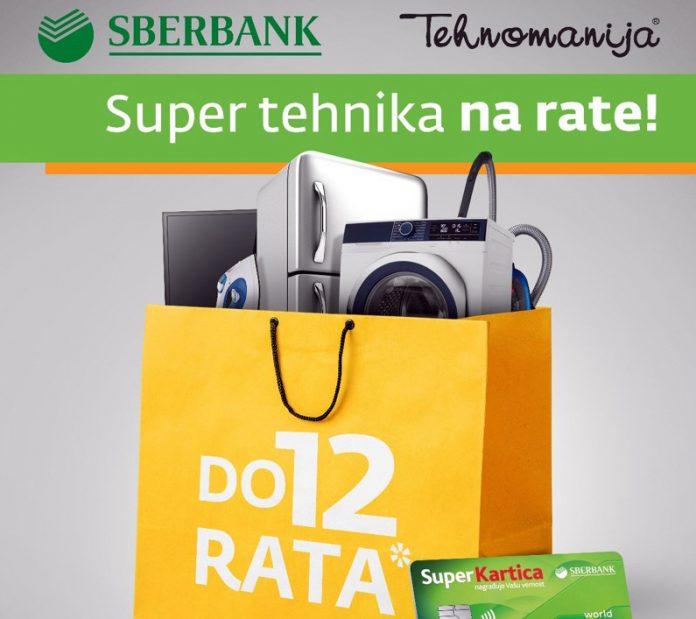 Sberbank Tehnomanija