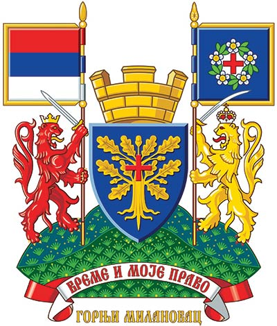 Gornji Milanovac Grb