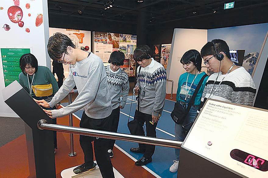 Fukushima Students