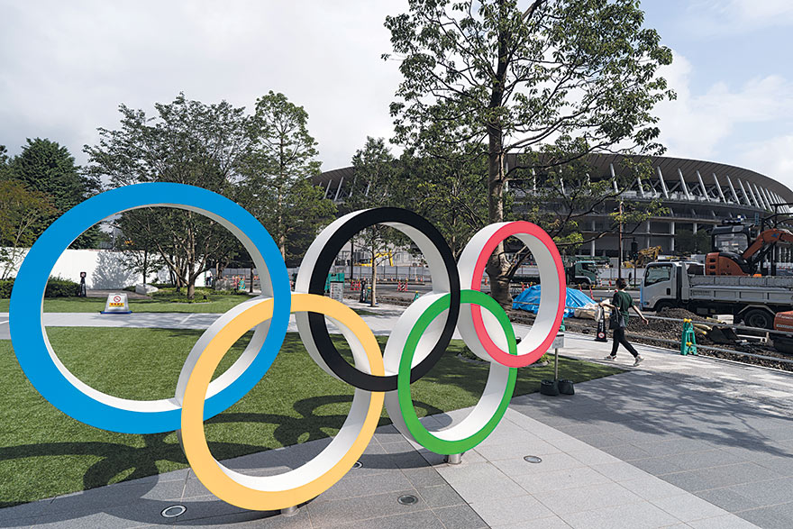 Japan's 2020 Olympics
