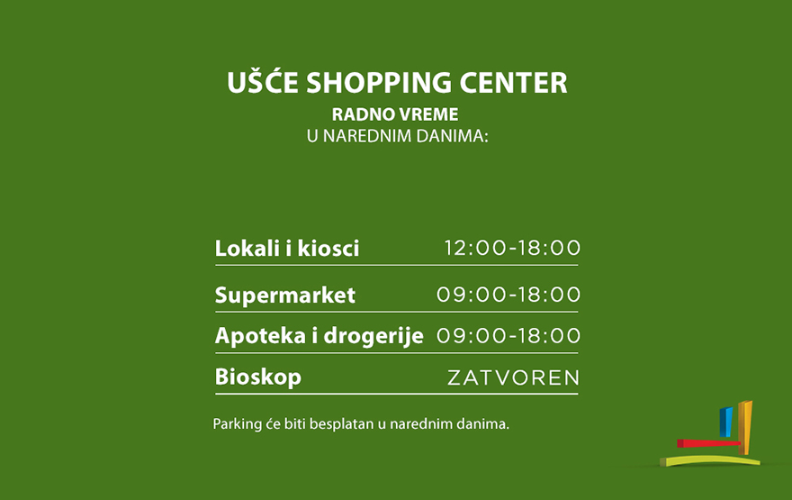 Usce Shopping Center working time