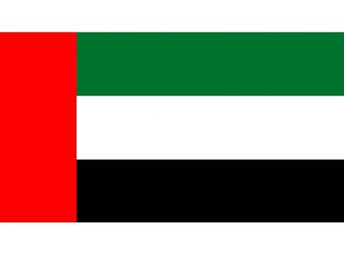 Embassy United Arab Emirates flag zastava ujedinjenih arapskih zemalja