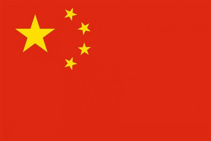 China flag Kina Kine