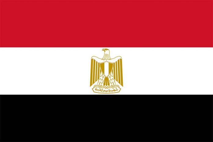 Egypt flag Egipta Egipat