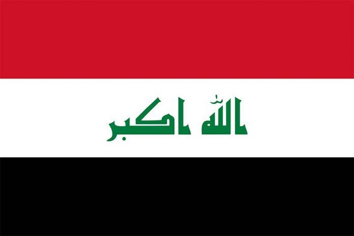 Iraq flag zastava Iraka