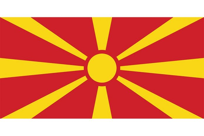 North Macedonia flag Severne Makedonije
