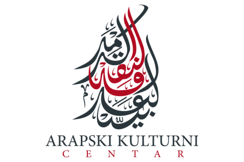 Arabic Cultural Centre logo