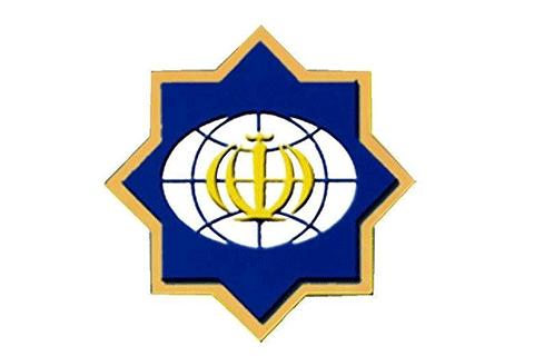 Serbian-Iran Business Chamber logo