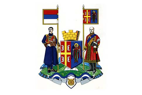 Municipality Of Arandjelovac