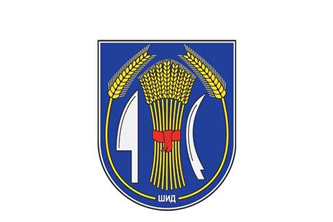 Municipality Of Šid