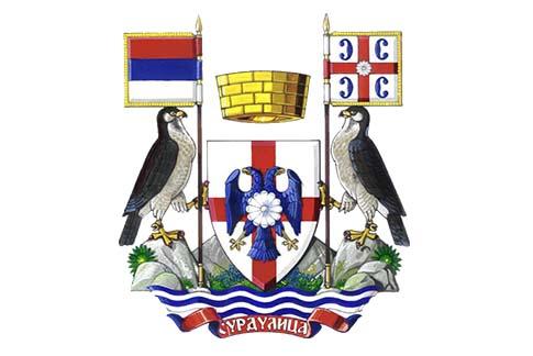 Municipality Of Surdulica