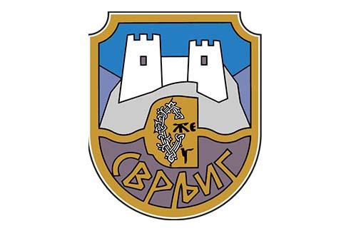 Municipality Of Svrljig