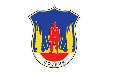 Municipality Of Bojnik